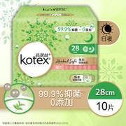 KOTEX Napkin Herbal Soft Slim 高潔絲草本極緻綿柔纖巧日用 28cm 10s