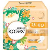 KOTEX Napkin Blossom Spa Gardenia UT 高潔絲 梔子花超薄日/夜用28cm 10s