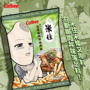 CALBEE - Rice Cracker Pork Shogayaki Don Flavor |卡樂B 米住米條 生姜豚肉丼味 60g [香港限定]