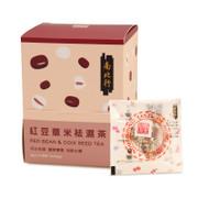 NPH Red Bean & Coix See Tea Bag 南北行 紅豆薏米袪濕茶 15pcs