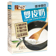 YUMMY HOUSE Double-layer Steamed Milk Pudding 美味棧 雙皮奶 30g 2pcs