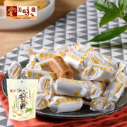 YUMMY HOUSE Ginger Coconut Candy 美味棧 薑汁椰子糖 150g