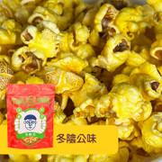 POWCOOK HK Handmade Popcorn Tom Yum Sricpy Flavor 香港爆谷 冬陰公味 50g