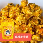 POWCOOK HK Handmade Popcorn Spicy Cheese Flavor 香港爆谷 麻辣芝士味 60g