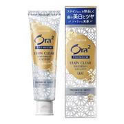 SUNSTAR Ora2 Premium  Stain Clear (Mint)    Ora2 去漬美白牙膏 (極緻薄荷味)100g