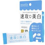 MUSEE Whitening Teeth Eraser Cleaner 繆思 速攻美白潔齒擦 3pcs