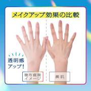 Biore UV Aqua Rich Essence Sunblock 碧柔 清爽水感防曬精華 SPF50+/PA++++70g