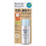 Biore UV Barrier Me Sunblock 碧柔 礦物質溫和防曬乳液 SPF50 PA+++ 50ml