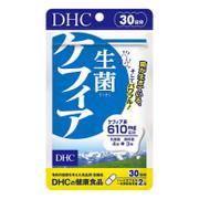DHC Kefir Probiotics Diet Supplement 腸道消化乳酸益生菌 30Servings/60Tablets