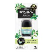 KOBAYASHI Sawaday Air Freshener for Car Green Leaf 小林制藥 汽車專用芳香劑 薄荷香 6ml