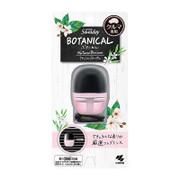 KOBAYASHI Sawaday Air Freshener for Car Natural Blossom小林制藥 汽車專用芳香劑 天然花香 6ml