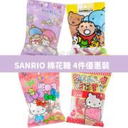 Sanrio Jam Filled Marshmallow Set 夾心棉花糖 4件優惠裝