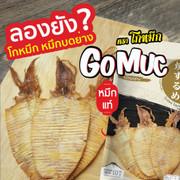 GoMuc Grilled Squid 泰國 哥王 醬燒墨魚 原味 10g