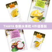 THAYA Freeze Dried Fruit Set 泰國THAYA 冷凍香脆水果乾 4件優惠套裝