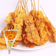 Fish Sweet Roasted Fish 泰國雙魚 沙爹魚串 12pcs
