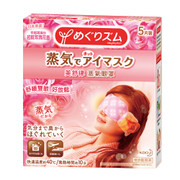 KAO MegRhythm Gentle Steam Eye Mask Rose Floral 花王蒸汽眼罩玫瑰花香 5Sheets/Box