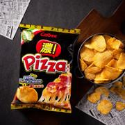 CALBEE - Potato Chips Rich Pizza Flavor |卡樂B 特濃薄餅味 68G