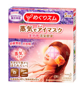 KAO MegRhythm Gentle Steam Eye Mask Lavender Sage 花王蒸汽眼罩薰衣草香 5Sheets/Box