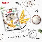 CALBEE - JAGABEE Potato Sticks Pepper Sea Salt Flavor | 宅卡B 黑椒海鹽味 Bag Size (17G X5 Small Pack) 85G