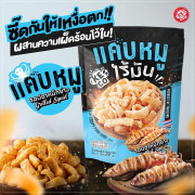 KECO Crispy Pork Rind Grilled Squid Flavor 泰國 脆炸豬皮 烤魷魚味 20g