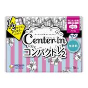 UNICHARM Center-In Softy Day Time Sanitary Napkin Pad | 尤妮佳 纖薄柔軟多量日用護翼衛生巾 (棉柔面) (24.5cm) 22枚