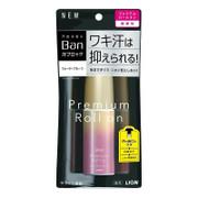 LION - BAN Platinum Roll-On 白金滾珠 止汗劑 (無香味) 40ml