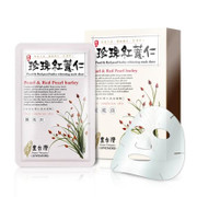 FROM TAIWAN Pearl & Red Pearl Barley Whitening Mask 豐台灣珍珠紅薏仁潤白面膜 5片/盒