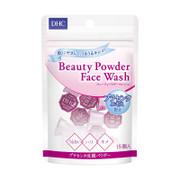 DHC Beauty Powder Face Wash 胎盤素潔顏粉 15回分