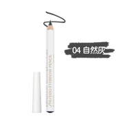 Shiseido Eyebrow Pencil #4 資生堂 眉墨鉛筆 #4 自然灰色