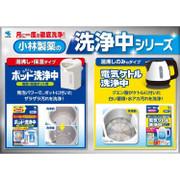 KOBAYASHI Electric Thermo Pot Cleaner  | 小林製藥 電熱水煲清洗專用除垢錠 3入