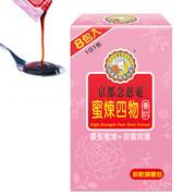 NIN JIOM Four-Herb Extract 京都念慈菴 - 蜜煉四物物膏15g x 8pcs