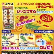 Coris Whistle Candy Cola 日本 口哨/哨子糖  可樂味8pcs