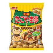 FRITOLAY Ganso Takoyaki Ball Snack (Mild Sauce) 日本 菲多利 元祖香醇章魚燒醬味 小丸子 58g
