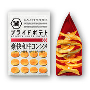 KOIKEYA Pride Potato Chips Beef Consomme Flavor | 湖池屋 薯片 豪快和牛上湯味 58G