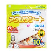 KOKUBO Skimming Sheet 日本小久保 煮食烹調煲湯吸油紙 22cm 10枚入