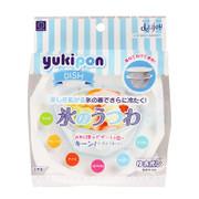 KOKUBO Ice Bowl  Mold 日本小久保 冰碗製冰盒