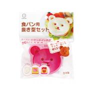 KOKUBO Sandwich Mold Bear日本小久保 三文治模具 小熊造型