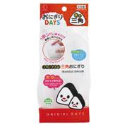 KOKUBO Onigiri Mold Set 日本小久保 三角飯糰 形模具 大細2件入