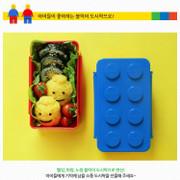 OXFORD Block Lunch Box 韓國 方塊午餐盒 (黃藍色) x1pcs