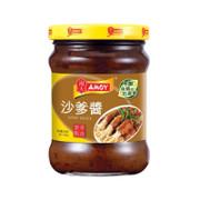 AMOY Satay Sauce 淘大 沙嗲醬 205G