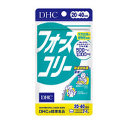 DHC - Plectranthus Barbatus Body Slimming Tablets | 速效修身素 80Tablets (20-40 days)