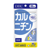 DHC - Supplement L-carnitine Slimming and Fitness | 加速燃脂瘦身左旋肉鹼丸 [纖體瘦身]  100Tablets (20 days)