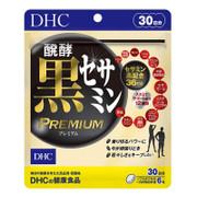 DHC - Supplement Banneton Black Sesame Premium 發酵黑芝麻素 強效抗疲勞 180 Tablets (30 days)