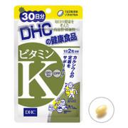 DHC - Supplement - Vitamin K | 維他命K 增強凝血功能鈣吸收  30Servings/60Tablets