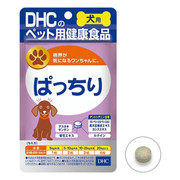 DHC - Supplement for Dogs - Bright Eyes | 寵物犬 用護眼藍莓素 60Tablets