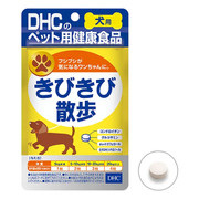 DHC - Supplement for Dogs - Walk Support | 寵物犬用關節健康髌骨保護片 60Tablets
