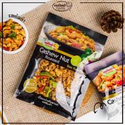 Pornthip Cashew Nut TomYum Flavor 泰國普吉 焗腰果 冬蔭公味 90G