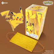H Plus Pokémon HK Made Face Masks 30 Pcs Pikachu | 寵物小精靈 - 比卡超 黃色壓紋款 (限定 成人30片獨立包裝磨砂膠盒) ASTM Level 3