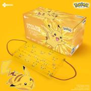 H Plus Pokémon HK Made Face Masks 30 Pcs Pikachu Pattern | 寵物小精靈 - 比卡超款 (限定 成人30片獨立包裝紙盒) ASTM Level 3