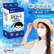 Unicool Cooling Gel Pad 日本 口罩冰涼貼 16枚